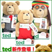 正規品 TED テッド ぬいぐるみ 16インチ(約40cm) 「クリーントーキング版(通常版)」ジャマイカ風 エプロン スーツ 映画 グッズ Teddy Bear テディベア 口が動く ホワイトデー