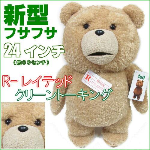 激レアTED テッド ぬいぐるみ 24インチ60cm 【クリ...