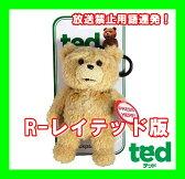 【Rレイテッド版】 Ted テッド 6インチ 15cm Teddy Bear テディベア おしゃべりぬいぐるみ バックパッククリップ キーリングクリップ 映画 ホワイトデー 誕生日プレゼント