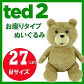 TED2 テッド2 ぬいぐるみ グッズ テッド TED 27cm マスコット テディベア モフモフ グッズ くま 誕生日 クリスマス プレゼント おもちゃ 景品 余興 忘年会 新年会