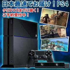 日本最速でお届け!!SONY PS4 プレイステーション4 プレステ4 500GB ジェットブラック CUH-1000A...