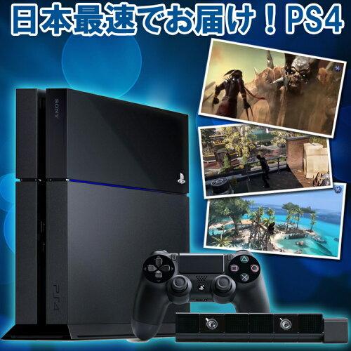 先着1名様にソフト1本プレゼント!SONY PS4 北米版 本体 プレイステーション4 プレステ4 500GB ジ...