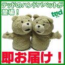 テッド テディベア かわいい プレゼント しゃべる おしゃべり くまさん 熊即納 ted テッド ぬい...