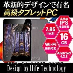全品ポイント10倍!要エントリー【2/28 20:00?】【高級志向】FOXCONN社【当店限定】高級タブレットPC 革新的デザイン IPSディスプレイ採用 7.85インチ Android 4.2 Wi-fi HDMI搭載【新品当社保証付き】