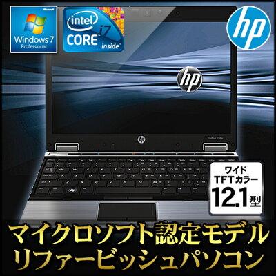【Corei7搭載ハイスペックノート】HP 2540P + OFFICE付き ヒューレッドパッカードWindows7-PRO,Corei7,無線LAN,Bluetooth,12.1インチワイドTFTカラー,【KingSoft OFFICE添付】【マイクロソフト認定】リファービッシュパソコン