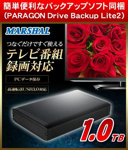 10/18 9:59迄!外付けハードディスク 1TB テレビ録画 対応 バックアップソフト同梱...