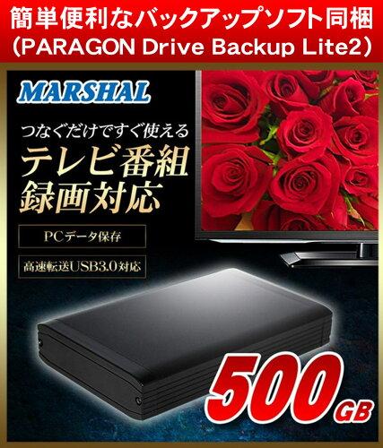 10/18 9:59迄!外付けハードディスク HDD 500GB TV REGZA レグ...