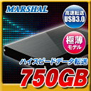 【送料無料】ポータブルHDD 750GB USB3.0 750GB MARSHAL MAL2750EX3-MK薄型 軽量 アルミ素材【東芝REGZA TV録画対応】外付けHDD