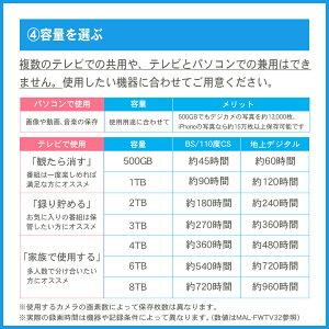 外付けハードディスク1TBテレビ録画Windows10対応USB3.0外付けhddshelterMAL31000EX3-BKMARSHAL