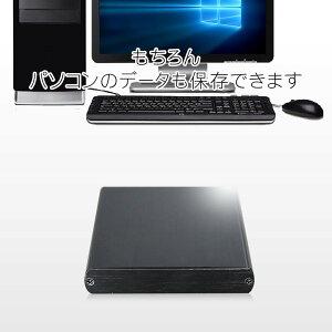 外付けハードディスク3TBポータブルテレビ録画Windows10対応USB3.0外付けHDDアルミケースREGZASONYBRAVIASHARPAQUOSMAL23000H2EX3-MK