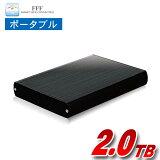外付けハードディスク 2TB ポータブル テレビ録画 USB3.0 TV REGZA レグザ PlayStation3(PS3) 外付けHDD アルミケース 録画 対応 REGZA SONY BRAVIA SHARP AQUOS MAL22000H2EX3-MK