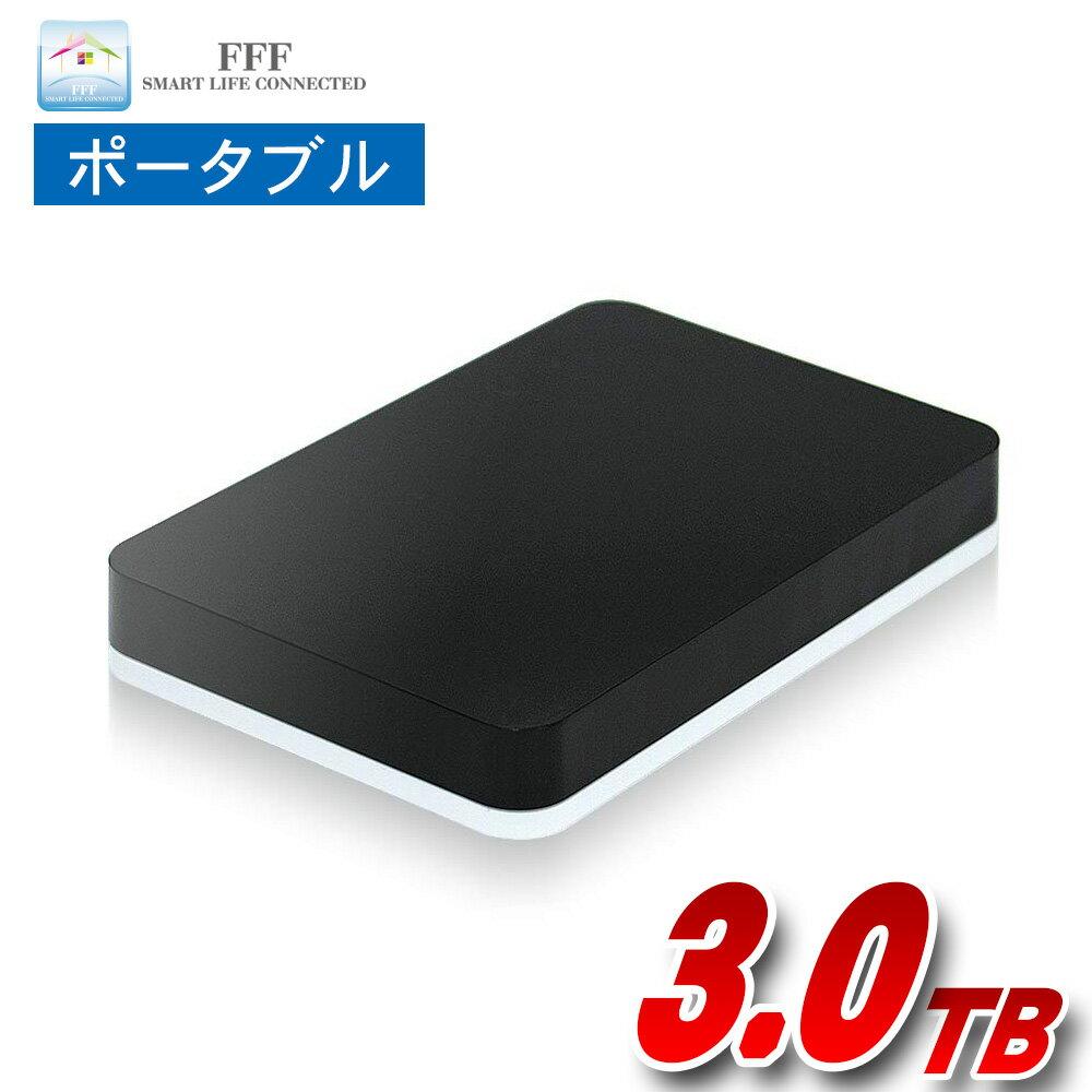 外付けハードディスク 3TB ポータブル テレビ録画 対応 USB3.0 REGZA bravia viera aquos 外付けHDD MAL23000H2EX3-BK画像