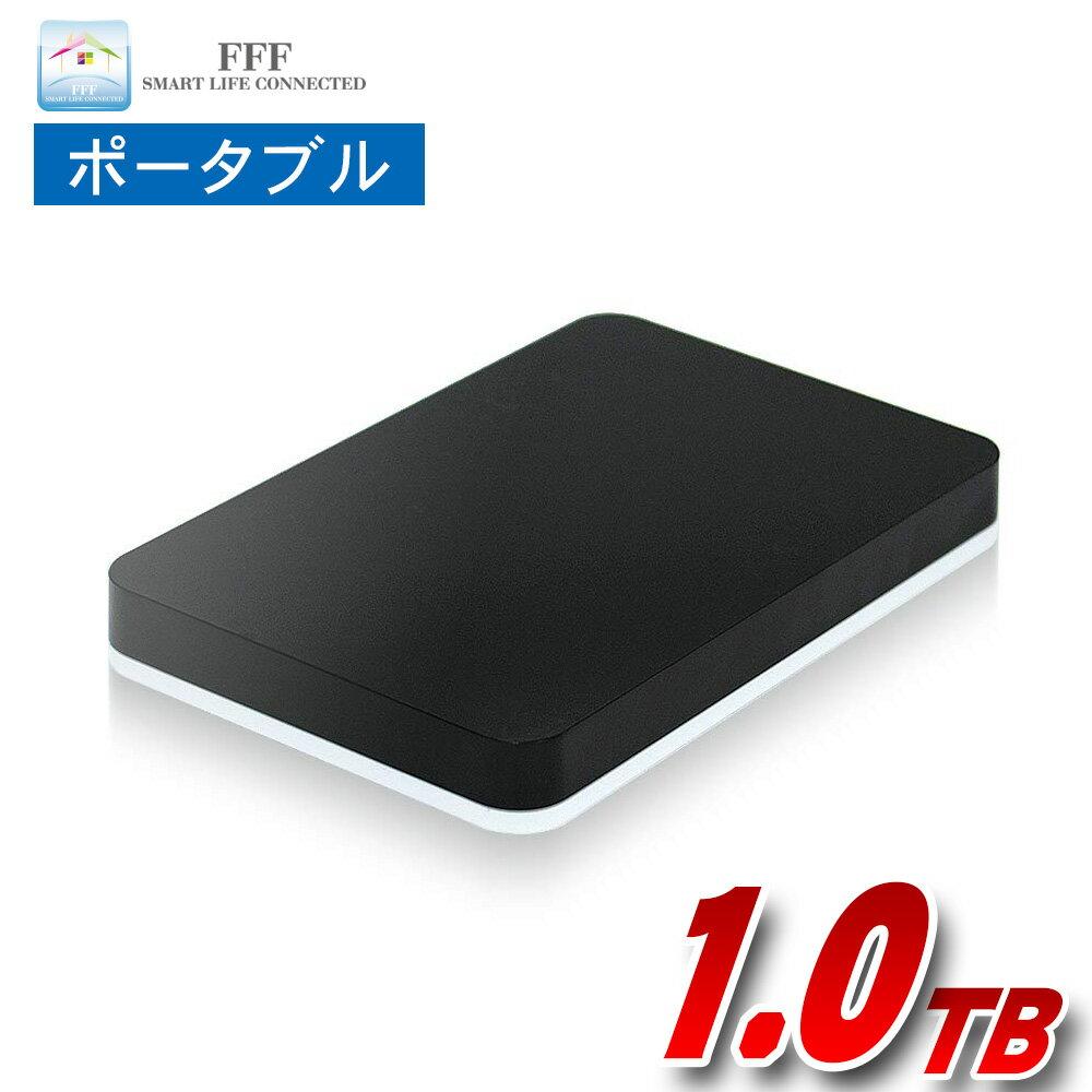 外付けハードディスク 1TB ポータブル テレビ録画 USB3.0 電源不要 バスパワー外付けhdd レグザ アクオス ブラビア ビエラ Windows10 対応 MARSHAL MAL21000H2EX3-BK画像