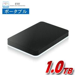 外付けハードディスク1TBポータブルテレビ録画USB3.0電源不要バスパワー外付けhddレグザアクオスブラビアビエラWindows10対応MARSHALMAL21000EX3-BK