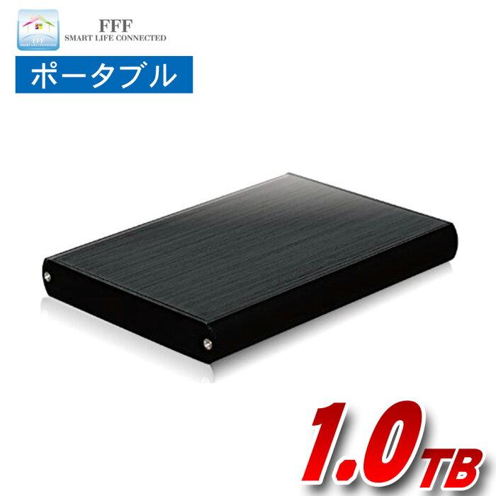 外付けハードディスク ポータブル 1TB テレビ録画 アルミケース仕様 USB3.0 REGZA レグザ PlayStation3(PS3) 外付けHDD TV録画 TOSHIBA REGZA SONY BRAVIA SHARP AQUOS MAL21000EX3-MK