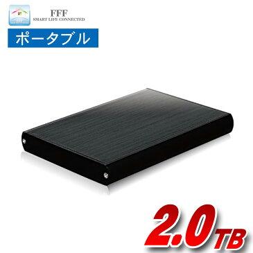 外付けハードディスク 2TB ポータブル スリム テレビ録画 USB3.0 TV REGZA レグザ PlayStation3(PS3) 外付けHDD アルミケース 録画 対応 REGZA SONY BRAVIA SHARP AQUOS MAL22000EX3-MK