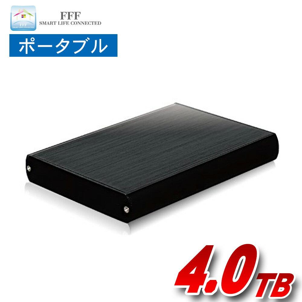 外付けハードディスク 4TB ポータブル テレビ録画 Windows10 対応 USB3.0 外付けHDD アルミケース REGZA SONY BRAVIA SHARP AQUOS MAL24000H2EX3-MK画像