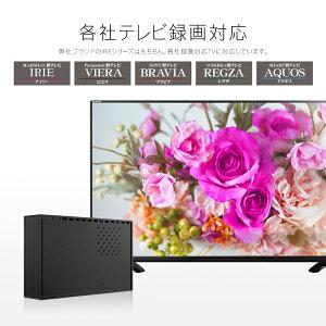 【ポイント5倍】11/91:59迄外付けハードディスク1TBテレビ録画Windows10対応USB3.0外付けhddshelterMAL31000EX3-BKMARSHAL