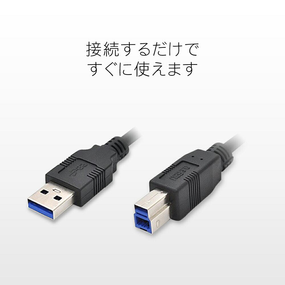 【テレビ録画対応】外付けハードディスクHDD500GBTVREGZAレグザPlayStation3(PS3)対応超高速USB3.0搭載外付けHDDMARSHALMAL3500EX3-BK【送料無料】