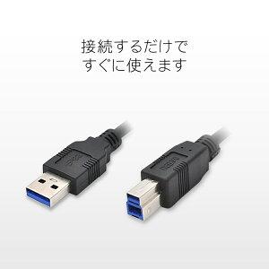 【値下げしました!】【超高速USB3.0搭載モデル】【1TB】外付けハードディスク(HDD)MARSHALMAL31000EX3/1000GB【1TB】REGZA(レグザ)・PLAYSTATION3(PS3)対応1TB外付けHDD