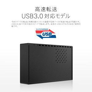 【テレビ録画対応】外付けハードディスクHDD大容量6TB6000GBTVREGZAレグザ対応超高速USB3.0搭載外付けHDDMARSHALMAL36000EX3-BK【送料無料】