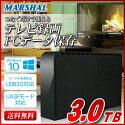 外付けハードディスク3TBテレビ録画Windows10対応外付けハードディスクHDDUSB3.0MAL33000EX3-BKMARSHAL