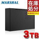 外付けハードディスク 3TB テレビ録画 Windows10 対応 外付け ハードディスク HDD ...