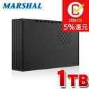外付けハードディスク 1TB テレビ録画 Windows10...