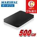 ポータブル 外付けハードディスク HDD 500GB テレビ...