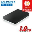 外付けハードディスク 1TB ポータブル テレビ録画 USB3.0 電源不要 バスパワー外付けhdd レグザ アクオス ブラビア ビエラ Windows10 対応 MARSHAL MAL21000EX...