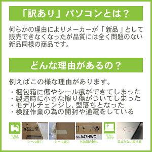ノートパソコン2in1Office付き新品同様訳あり東芝TOSHIBAdynabookV7/JデタッチャブルCorei58250UWindows10SSD256GB8GB12.5インチフルHDMicrosoftOfficeP1V7JPBL