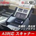 会員別ポイントUP!D10倍P7倍G5倍【富士通】高性能・高品質なフラッグシップモデルスキャナFUJITSUScanSnapiX500(A4/両面/Wi-Fi対応)FI-IX500A