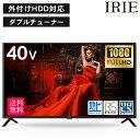 【クーポンで1800円OFF】テレビ 40型 40V型 IR...