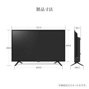 tv32-2_18