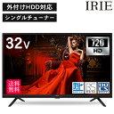 【クーポンで3000円OFF】液晶 テレビ 32型 32V型...