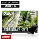 【エントリーでポイント10倍!9/20限定】液晶テレビ 24型 ...