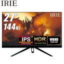 ゲーミングモニター 144hz 27インチ HDR対応 ゲーミング ディスプレイ 2560x1440 Fast IPS HDMI 2.0 MPRT 1ms ハーフグレア PCモニタ IRIE FFF-LD27G1・・・