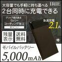 モバイルバッテリー大容量軽量5000mAhLGバッテリー採用スマホiPhoneタブレット充電器IRIEMAL-PB5K02Bブラック