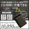 モバイルバッテリー大容量軽量10050mAhLGバッテリー採用スマホiPhoneタブレット充電器IRIEMAL-PB10K01Bブラック