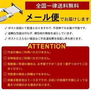 no4_メール便