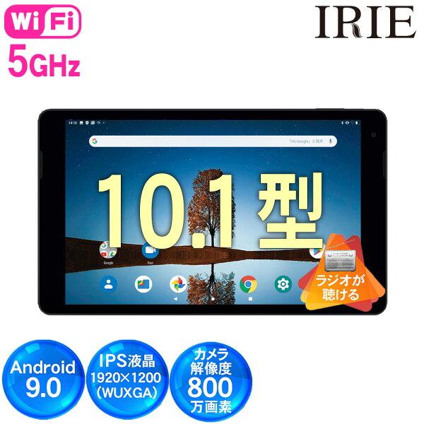 クーポンで5000円OFF4/920:00〜 10.1インチタブレットwi-fiモデル本体Android9.0新品64GB3G