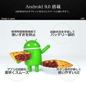 【クーポンで5000円OFF〜1/161:59】10.1インチタブレットwi-fiモデル本体Android9.0新品64GB3GRAMGPSHDMIFM搭載CPU4コア10型アンドロイドタブレットPC10インチwifiIRIEFFF-TAB10送料無料1年保証