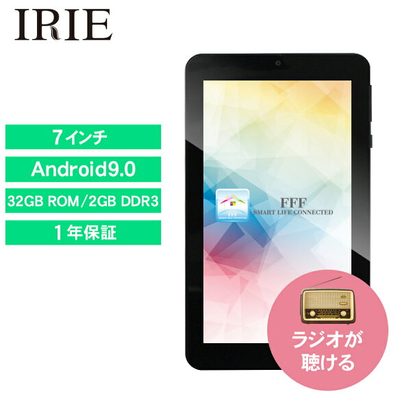 クーポンで1000円OFF4/920:00〜 7インチタブレットwi-fiモデルAndroid9.0本体新品32GB2GRAM