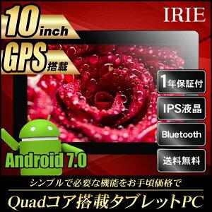 10.1インチAndroidタブレット本体wi-fi新品32GB2GRAMGPSクアッドコアIPS10.1型タブレットPC格安アンドロイド10インチ以上ブラックIRIEMAL-FWTVTB01B