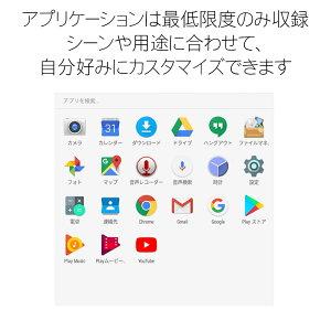 タブレット本体wi-fi新品10.1インチAndroid32GB2GRAMGPSクアッドコアIPS10.1型タブレットPC格安アンドロイド10インチ以上ブラックIRIEMAL-FWTVTB01B
