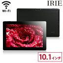 【期間限定特価】10.1インチ タブレット wi-fiモデル