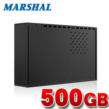 外付けハードディスク 500GB テレビ録画 USB3.0 外付けHDD MARSHAL SHELTER MAL3500EX3-BK