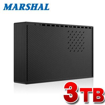 外付けハードディスク 3TB テレビ録画 Windows10 対応 外付け ハードディスク HDD USB3.0 MARSHAL MAL33000EX3-BK