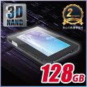 《新製品》【128GB】MARSHAL内蔵SSDMAL2128SA-AS3DL7mm厚3DTLCNANDSATA6Gb/s2年保証2.5mmスペーサ付属【あす楽対応】