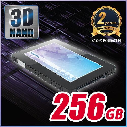 MARSHAL 内蔵SSD MAL2256SA-AS3DL7mm厚 3D TLC NAND SATA 6Gb/s新品 2年保証 2.5mmスペー...